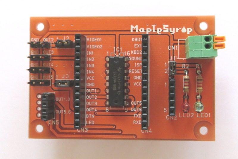 購入したMapleSyrup(めいぷるしろっぷ)