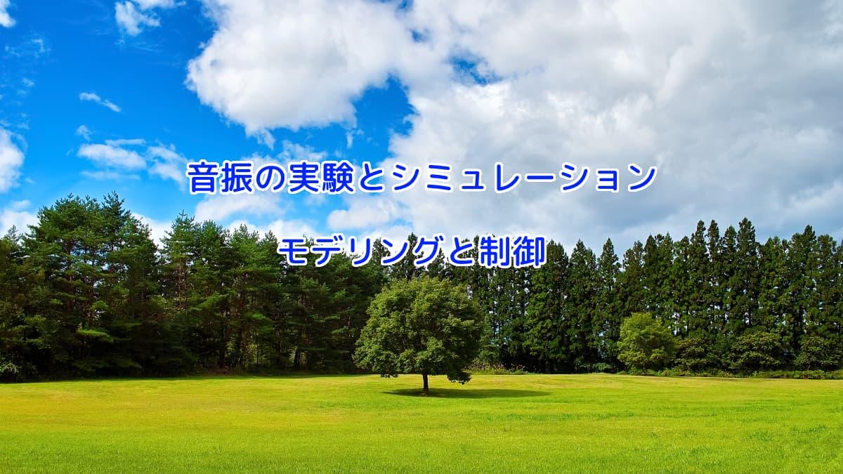 ezu-ken.com