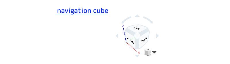 FreeCAD Version 0.18のナビゲーション・キューブを拡大