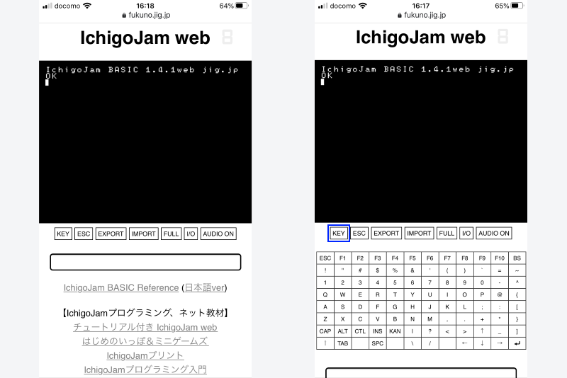 IchigoJam webの画面(左図:通常、右図:キーボード表示)