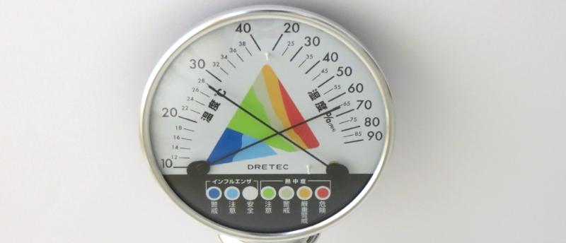 熱中症・インフルエンザ警告 温湿度計(ドリテック製)