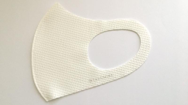 TAKUMIBAの「洗える超伸縮 DRYフィットマスク2枚組 Lサイズ」